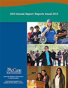 McCune_2015_Annual_Report
